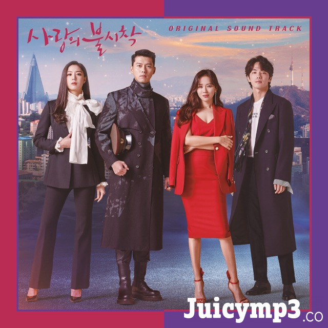 Download Nam Hye Seung & Park Sang Hee - Like a Wild Flower